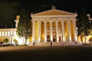 Beograd-photo-1 big