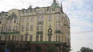 MOSQUO HOTELweb