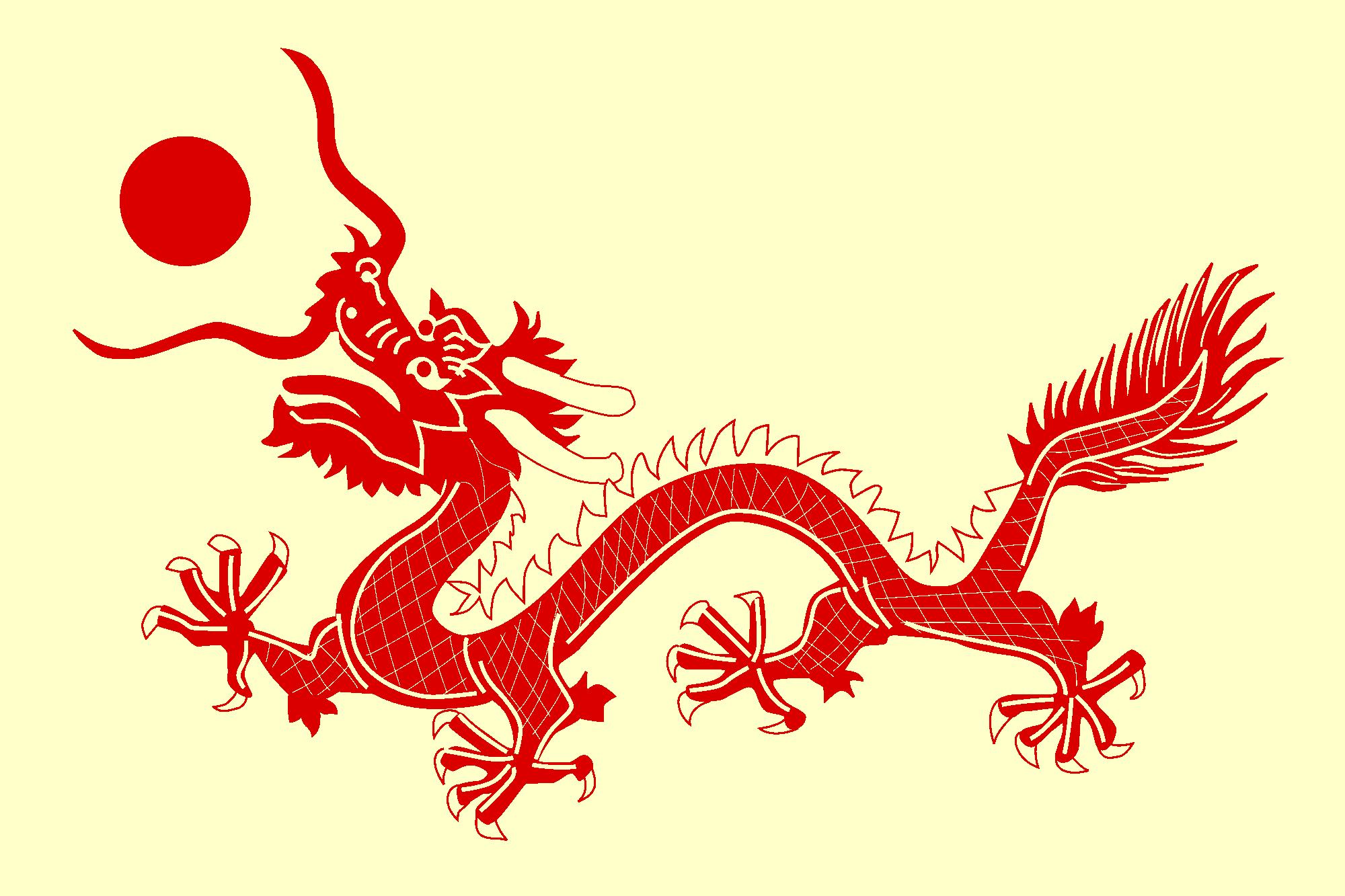 DRAGON_Chinese_Flag
